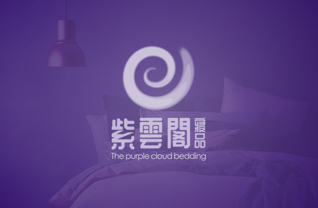 Fine bedding product logo, Cloud logo