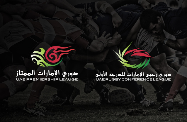 UAE Rugby league logo, Rugby logo