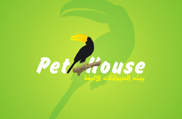 Pet house logo, Toucan logo design
